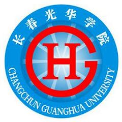 quanghua-logo